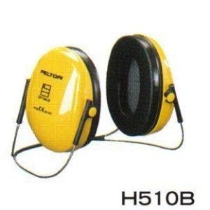 Peltor Optime I H510B kuulosuojain