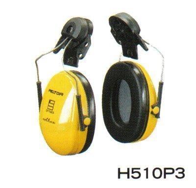 Peltor Optime I H510P3E kypäräkiinnitteinen kuulosuojain