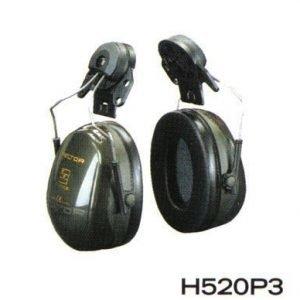 Peltor Optime II H510P3E kypäräkiinnitteinen kuulosuojain