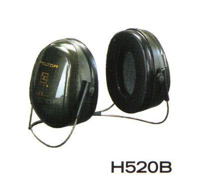 Peltor Optime II H520B kuulosuojain