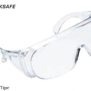 Worksafe Tiger suojalasit